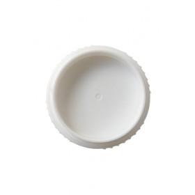 Крышка Nalgene Pillid (белый)